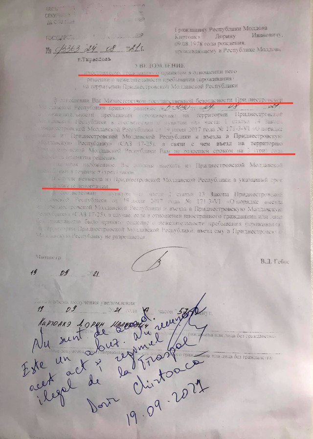 Dorin Chirtoacă a anunțat că Tiraspolul i-a instituit intedicție de a se deplasa pe teritorul din stânga Nistrului