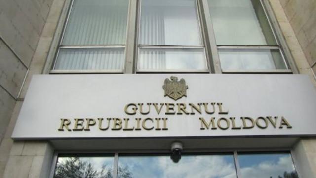Șefii Serviciului Fiscal de Stat și Serviciului Vamal vor fi numiți de Guvern