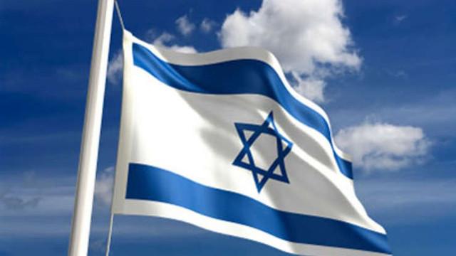 Israel: Teroriștii evadați au fost recuperați
