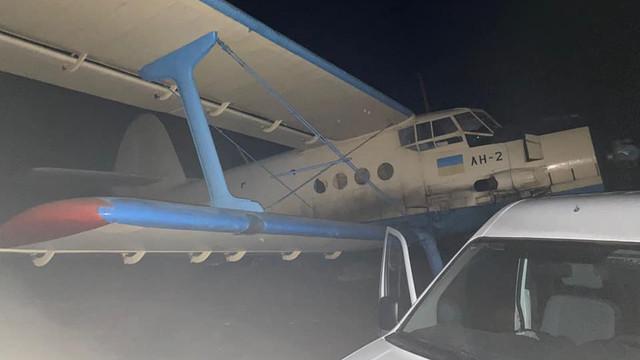 Patru piloți, trei cetățeni ai Ucrainei și unul al Republicii Belarus au fost reținuți în cazul avionului cu țigări de contrabandă