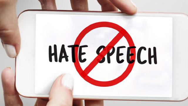 """Asociația Promo-LEX, despre discursul de ură: """"Libertatea de exprimare nu este un drept absolut, el poate fi limitat. Acest drept se termină acolo unde începe libertatea celuilalt"""""""