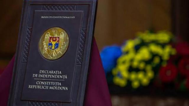 Opoziția și guvernarea – pe aceeași lungime de undă în privința modificării Constituției
