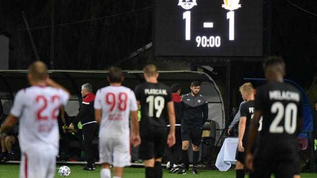 Derby-ul Petrocub-Milsami s-a încheiat la egalitate