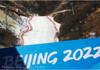 JO 2022 | Medaliile vor fi inspirate de vechi pandantive chinezești de jad