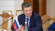 Dmitri Kozak ar urma să vină în R. Moldova pentru a conveni asupra aprovizionării cu gaze