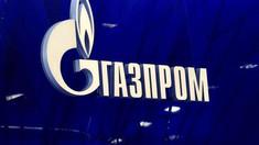 Exporturile de gaze ale Gazprom, aproape de un nivel record
