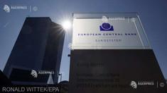 Banca Centrală Europeană cere băncilor să evalueze riscurile climatice asupra portofoliilor de împrumuturi