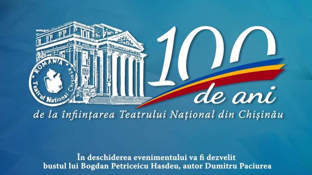 """Teatrul Național """"Mihai Eminescu"""" aniversează 100 de ani de la înființarea Teatrului Național din Chișinău, prima instituție teatrală de expresie română din Basarabia"""