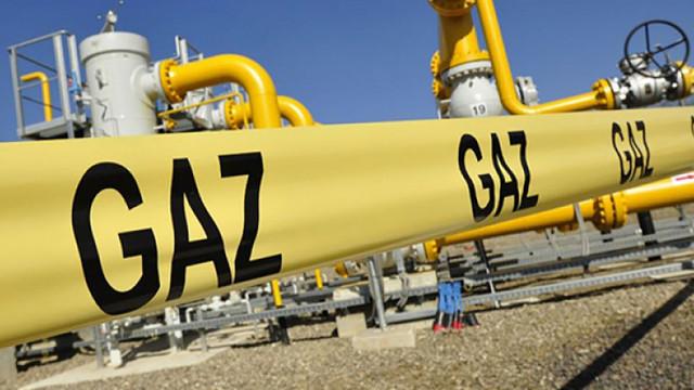 Victor Parlicov: Starea de alertă în domeniul energetic exista de la începutul lunii